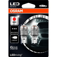 Osram LEDriving polttimopari 12V W16W T10
