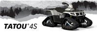 Camso Tatou ATV T4S
