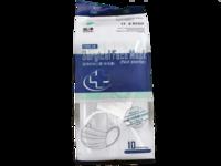 Kertakäyttöiset IIR Hengityssuojaimet 10kpl