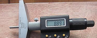 Digitaalinen Syvyysmikrometri 0-100 mm