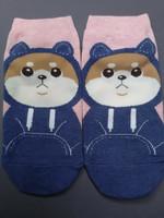 Hupparikoira sukat