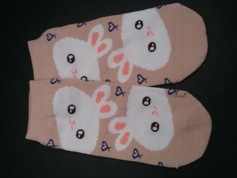 Tupla puput sukat