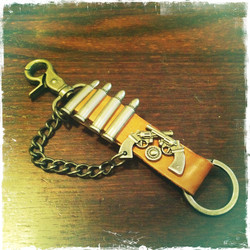 Leather key fob with metal decoration