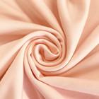 Trikoo 235g: Hento vaaleanpunainen