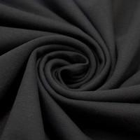 Trikoo 235g: Musta