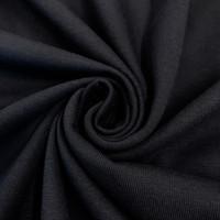 Trikoo 235g: Tummansininen tummempi