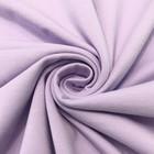 Trikoo 235g: Vaalea lila