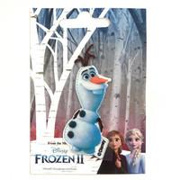 Silityskuva Disney: Frozen II, Olaf
