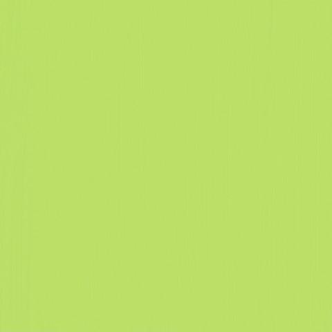 Superjoustava resori: Lime