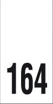Kokomerkki - 164 - 10kpl