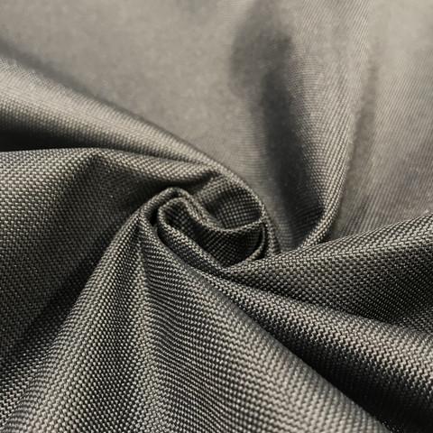 Oxford: Laminoitu polyesterikangas 300g/m2, tummanharmaa