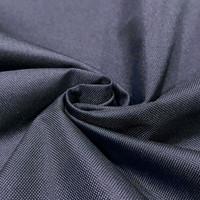 Oxford: Laminoitu polyesterikangas 300g/m2, tummansininen