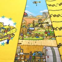Digitrikoo: Rakennustyömaa raportti, korkeus 55cm