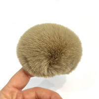 Pehmotupsu 8cm, beige