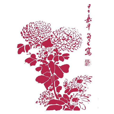 Sabluuna - Flower - A4