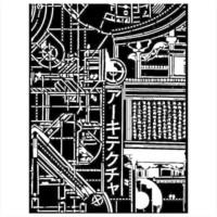 Sabluunasetti - 15 x 20 cm - Sir Vagabond in Japan Texture Mechanism