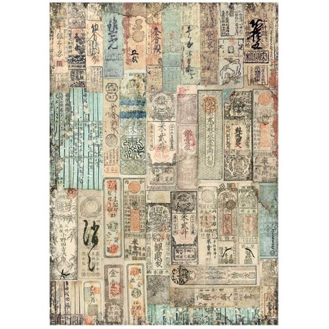 Decoupage-arkki - A4 - Sir Vagabond in Japan Oriental Texture
