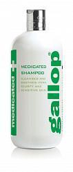 Gallop Medical  Shampoo 500ml, herkkäihoisille hevosille