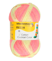 regia-cotton-cocktail-color-kesa-sukkalanka-strawberry-cream