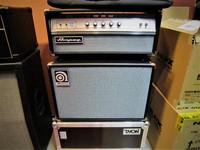 Myydään asiakkaan lukuun Bassovahvistinsetti Ampeg v4-B putkinuppi(käyt) + Ampeg SVT12AV kaappi (käyt) sis pussit sekä hardcasen nupille