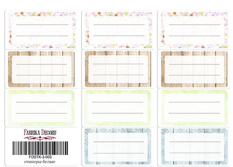 Fabrika Decoru - Tarra-arkki, Journal stickers #3