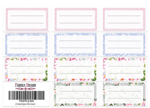 Fabrika Decoru - Tarra-arkki, Journal stickers #4