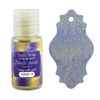 Fabrika Decoru - Magic Paint With Effect, Helmiäisvärijauhe,15 ml, Indigo with gold