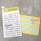 Korttipaja.fi - Hyväntoivotuksia, Leimasinsetti +stanssi