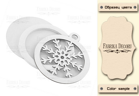 Fabrika Decoru - Shaker Dimension Set, Snowflake In The Circle