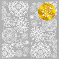 Fabrika Decoru - White foiled Acetate Sheet, 12