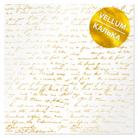 Fabrika Decoru - Golden Text, Gold Foiled Vellum, 11,5