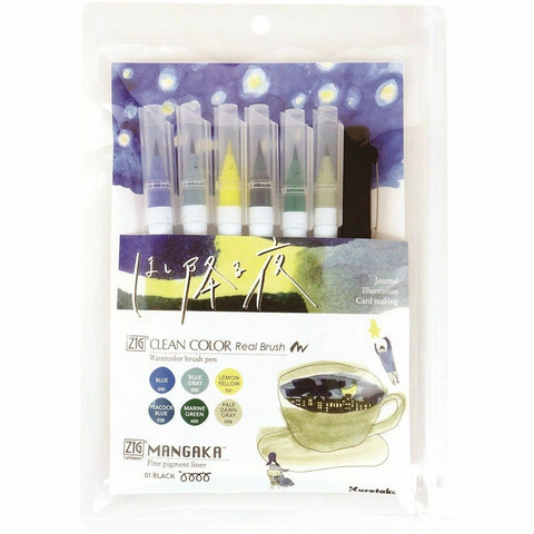 KURETAKE - ZIG Clean Color Real Brush-setti, 6+1kpl