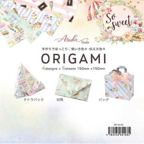 Memory Place - So Sweet Origami 6