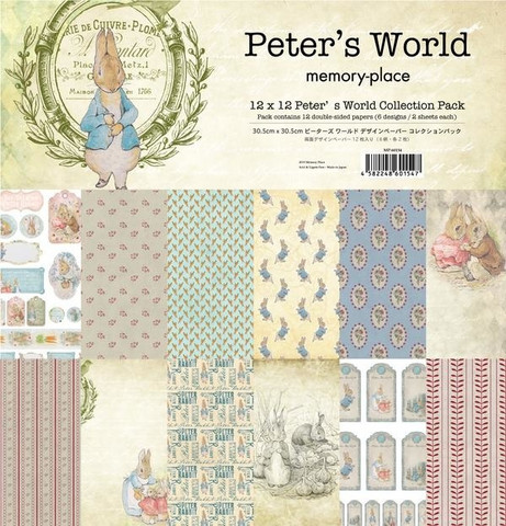 Memory Place - Peter's World 12