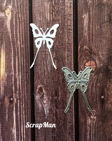 The Scrapman - Butterfly-5, Stanssi