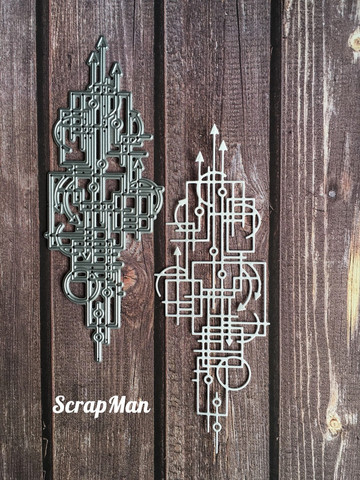 The Scrapman - Geometry 1, Stanssi