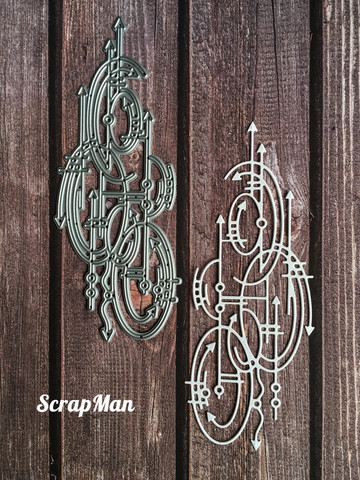 The Scrapman - Geometry 2, Stanssi