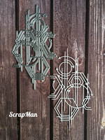 The Scrapman - Geometry 4, Stanssi