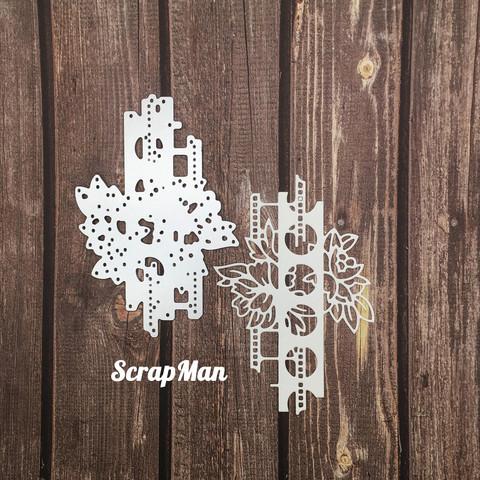 The Scrapman - Decor 10, Stanssi