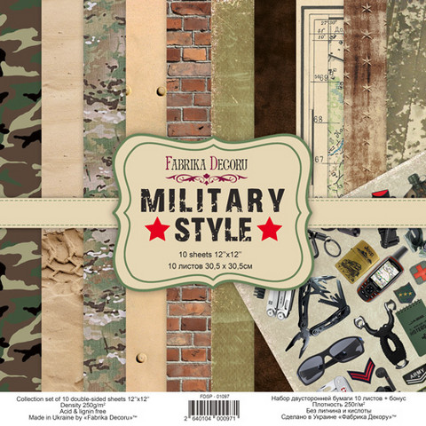 Fabrika Decoru - Military style, 12