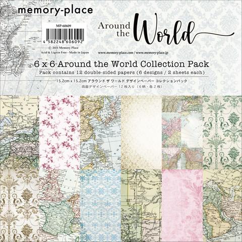 Memory Place - Around the World 6