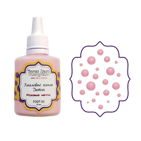 Enamel Dots-aine, Pink Dreams, 30ml