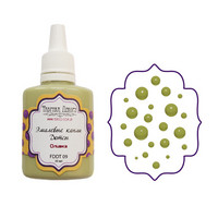 Enamel Dots-aine, Olive, 30ml