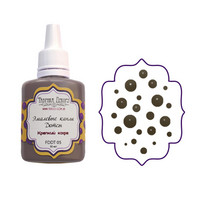 Enamel Dots-aine, Strong Coffee, 30ml