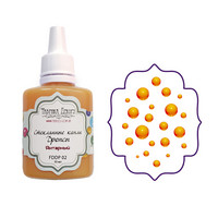 Glass Drops-aine, Amber, 30ml