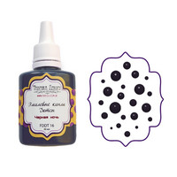 Enamel Dots-aine, Dark Night, 30ml