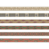 Tim Holtz - Idea-ology Design Tape, Humidor, 6 rullaa