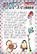 Paper Artsy - JOFY89, Leimasetti, A5