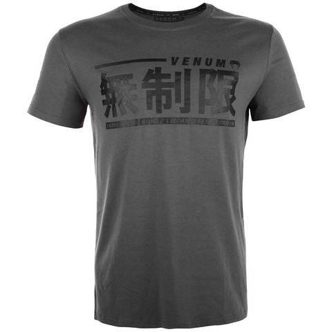 VENUM LIMITLESS T-SHIRT - GREY