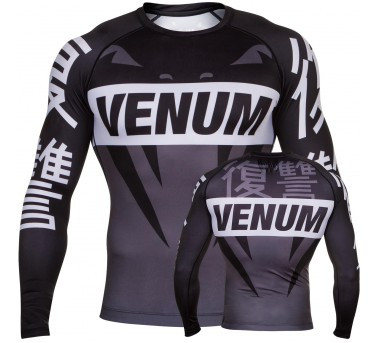 Venum Revenge rash guard black-grey